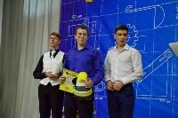 "Конкурс ""Арт-профи Форум"", Фото: 6"