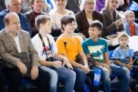 "Ирина Роднина. Финал конкурса. ""Папа, мама, я - спортивная семья., Фото: 44"