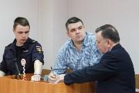 Приговор Александра Прокопука, Фото: 27
