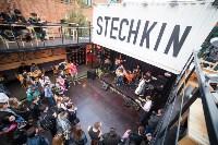 Fifty/Fifty Fest в Stechkin, Фото: 96