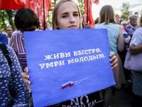 Митинг против пенсионной реформы в Баташевском саду, Фото: 50