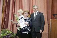 """Награждение победителей акции """"Любимый доктор"""", Фото: 77"""