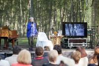 Актриса Ирина Скобцева в Ясной Поляне, Фото: 14