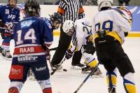 Хоккейный турнир EuroChemCup, Фото: 38