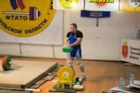 Юные тяжелоатлеты приняли участие в областных соревнованиях, Фото: 43