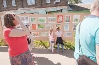 В Тульской области прошел фестиваль крапивы, Фото: 252