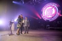 Сотрудников Туламашзавода поздравили с Днем машиностроителя, Фото: 135