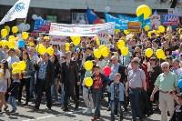 1 мая в Туле прошло шествие профсоюзов, Фото: 46
