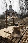 Митрополит Алексий освятил колокола храма в поселке Рождественский, Фото: 3