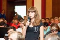 Встреча Дмитрия Рогозина со студентами ТулГУ, Фото: 11