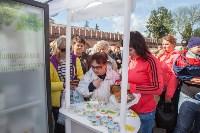 Узловский молочный комбинат на Дне города, Фото: 8