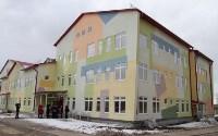 Алексей Дюмин осмотрел здание детского сада на ул. Ю.Фучика, Фото: 2