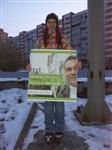 Пикет Тульского отделения МЭОО «ЭКА». 6 марта 2014, Фото: 1