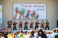 День защиты детей в ЦПКиО им. П.П. Белоусова: Фоторепортаж Myslo, Фото: 46