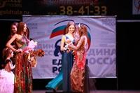 Мисс Тульская область - 2014, Фото: 376