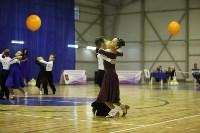 Танцевальный турнир «Осенняя сказка», Фото: 70