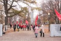 Митинг КПРФ в честь Октябрьской революции, Фото: 49