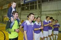 Кубок сборных дивизионов - 2016, Фото: 146