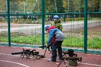Спортивный праздник в честь Дня сотрудника ОВД. 15.10.15, Фото: 73