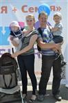 Мама, папа, я - лучшая семья!, Фото: 27