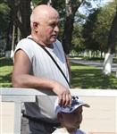 День физкультурника в ЦПКиО им. П.П. Белоусова, Фото: 4