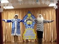Представители министерства культуры Тульской области поздравили воспитанников Долматовского детдома, Фото: 4