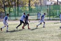 Четвертьфиналы Кубка Слободы по мини-футболу, Фото: 82