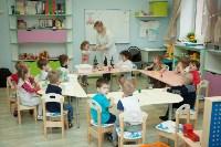 Радость моя, частный детский сад, Фото: 4
