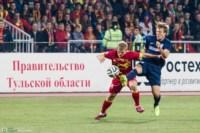 """Матч """"Арсенал"""" - """"Мордовия"""" 19 сентября, Фото: 26"""