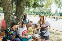 125-летие Центрального парка в Туле, Фото: 33