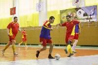 Турнир по мини-футболу памяти студентов, погибших в Афганистане., Фото: 49