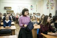 Кафедра Журналистики ТулГУ, Фото: 8