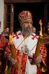 Пасхальный крестный ход и встреча благодатного огня, Фото: 94