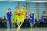 Баскетбол. , Фото: 19