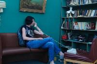 Картонная ночь в Туле: Теория хлама, восстание вещей, панки и настройщик, Фото: 6