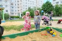 В Туле победители конкурса дворов получили сертификаты , Фото: 42