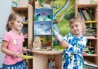 Детский сад «Бабочка», Фото: 15