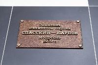 """""""Большие шахматы"""" в Центральном парке, Фото: 13"""
