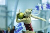 Кубок общества «Авангард» по художественной гимнастики, Фото: 16