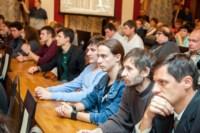 Встреча Дмитрия Рогозина со студентами ТулГУ, Фото: 8