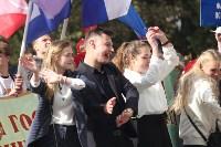 В Туле прошел ежегодный парад студентов, Фото: 41