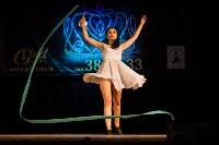 Мисс Тульская область-2015, Фото: 100