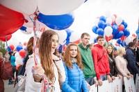 День города - 2015 на площади Ленина, Фото: 107