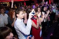 Концерт певицы Максим. 30 мая 2015, Фото: 62