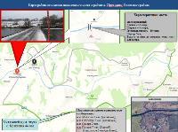 В Тульской области составили схемы объездных путей в случае подтопления мостов , Фото: 3