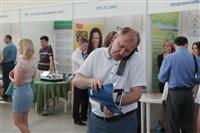 Форум предпринимателей Тульской области, Фото: 12