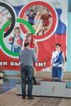 Первенство Тульской области по боксу, Фото: 36