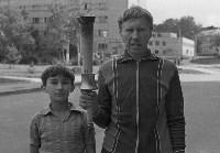 Сергей Терещенко, Фото: 24
