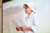 Конкурс профессионального мастерства среди операторов машинного доения коров, Фото: 10