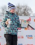 «Кубок Форино» по сноубордингу и горнолыжному спорту., Фото: 38